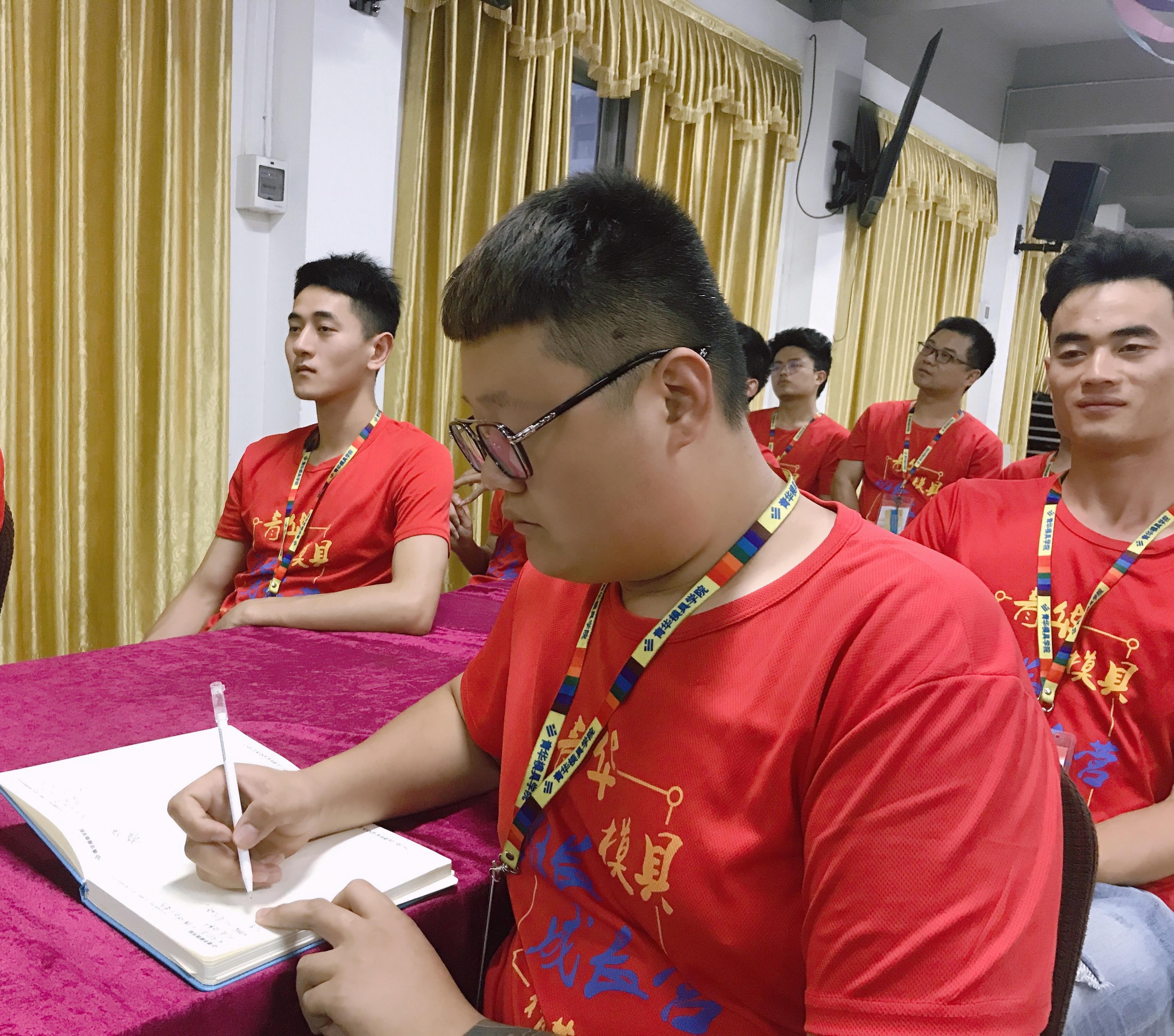 青华班长团训练营-设计你的人生
