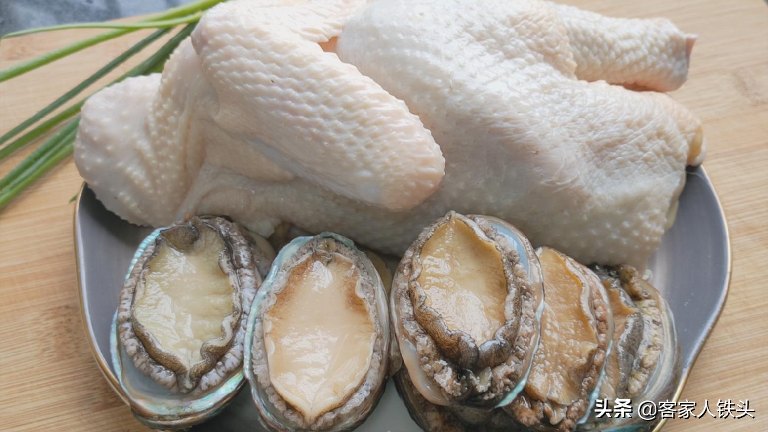 鮑魚怎樣做吃好? 加半隻雞教你廣式吃法,營養好吃,一鍋汁都吃光