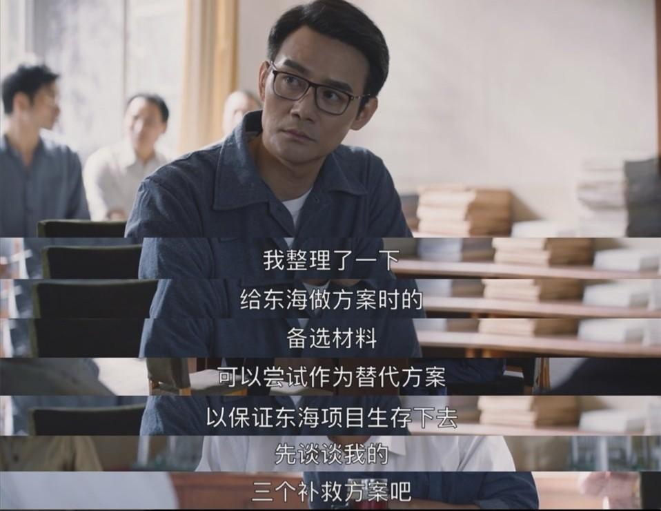 年度实力艺人王凯:从宋仁宗到宋运辉,他问心无愧