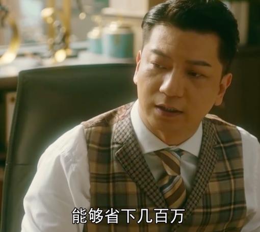 """流金岁月中的""""老男人"""",从蒋南孙父亲到叶谨言穿搭比年轻人都帅"""