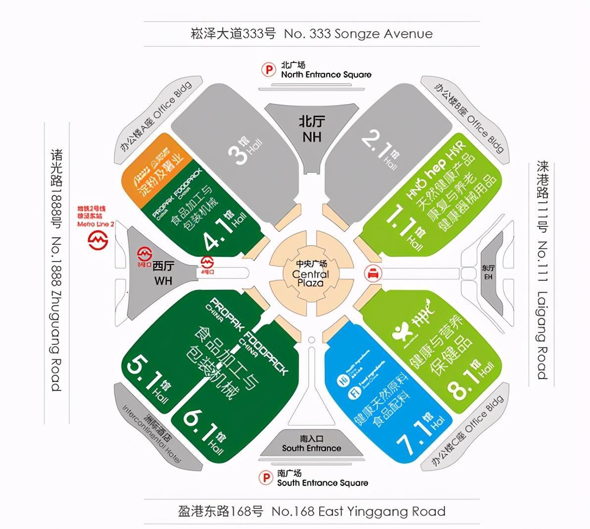 「论坛」2020长三角饮品论坛11月26日登陆上海