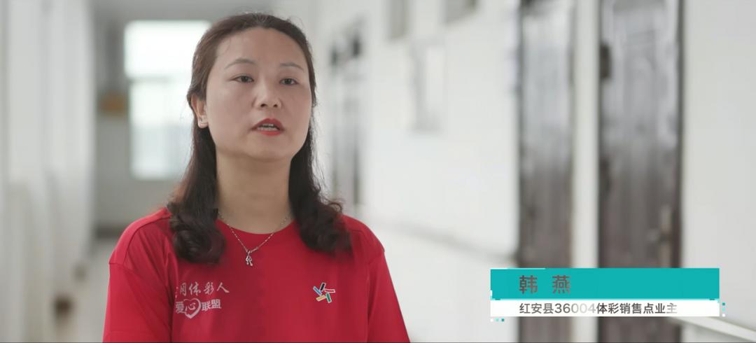 """""""公益体彩 与爱同行""""系列报道:将军县的""""特殊情怀"""""""