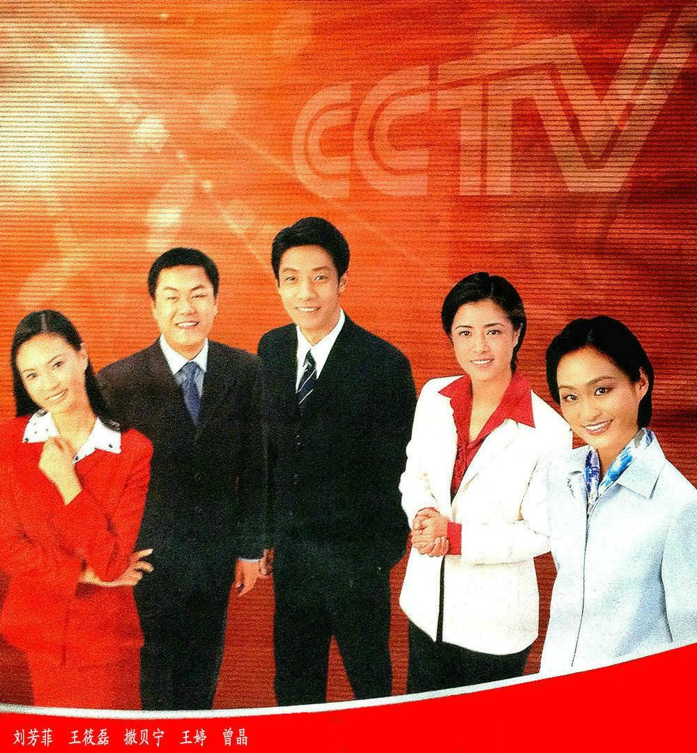十八年前的央视各频道主持人,有些已经永远的离开了我们