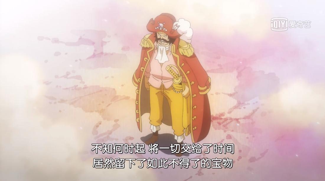 海賊王:拉夫德魯的位置在海下?難怪沒有路標歷史正文就無法到達