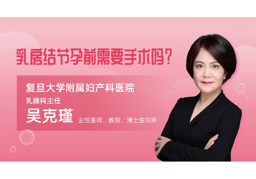 多发性乳腺纤维瘤该如何处理?