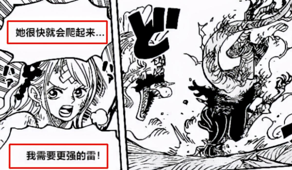 海贼王1004:娜美要更强的雷,没有宙斯和艾尼路,只剩自然雷