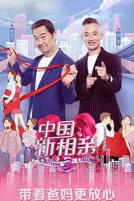 上海主持人程雷节目暂停后,百克力接替,节目效果如何?值得看吗