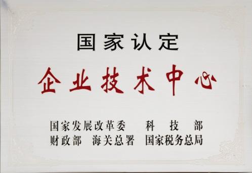 """民族骄傲!强力巨彩获评""""2020中国年度影响力民族品牌"""""""