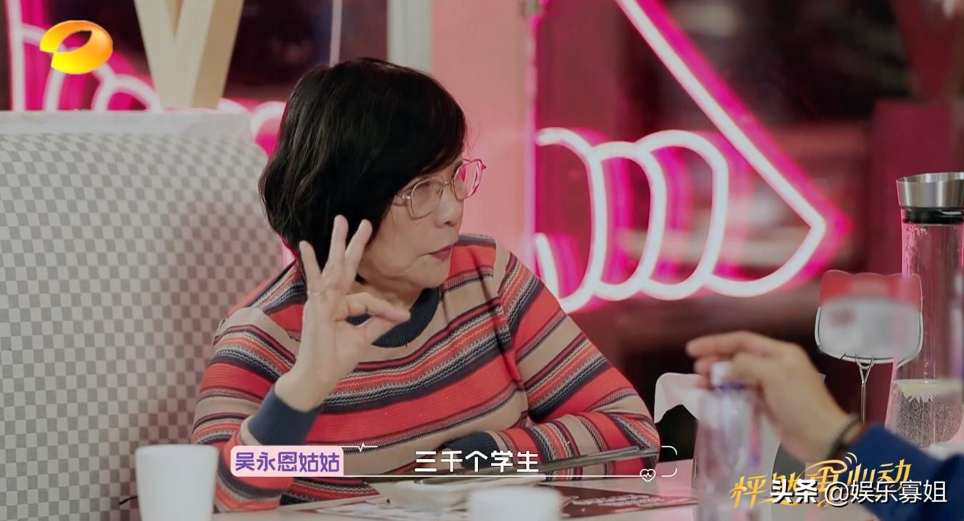 這對穩了吧!《怦然再心動》王子文跟吳永恩見「婆家人」姑姑