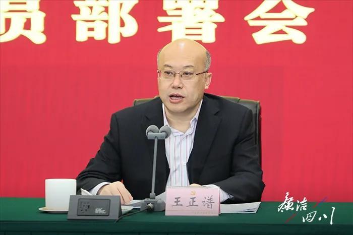 国家乡村振兴局挂牌,王正谱为首任局长