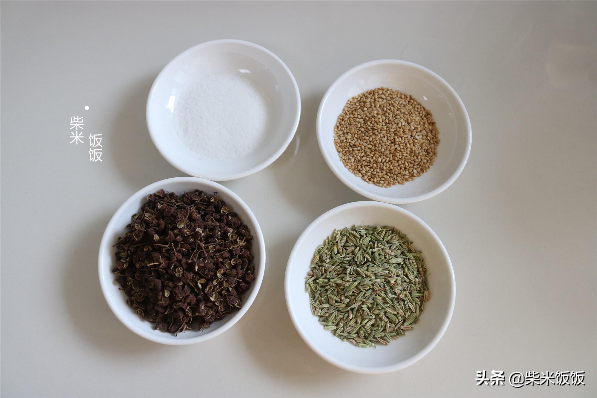 自製椒鹽粉,有這4種食材就夠了,香噴噴無添加,放心吃