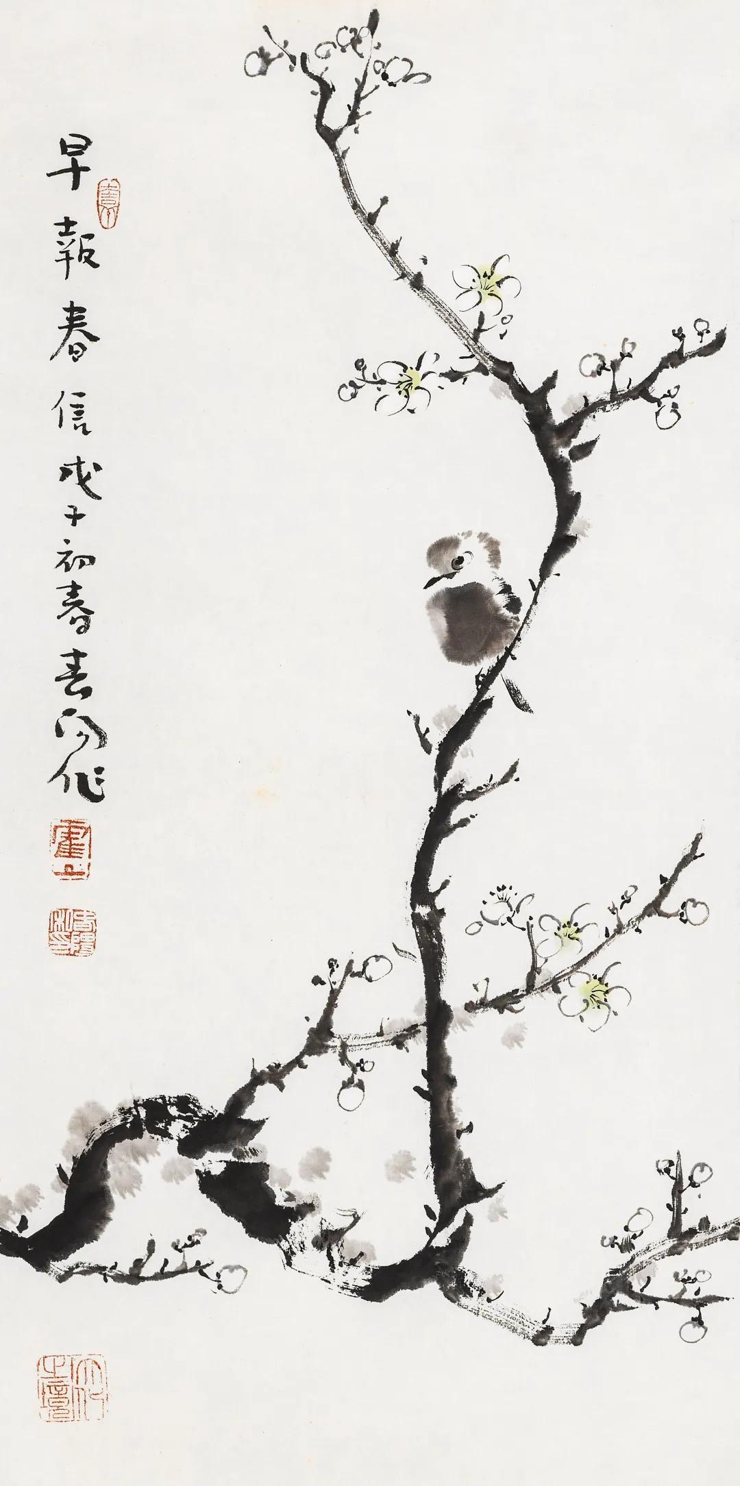 艺海拾珍(三)书画作品网络文物拍卖会