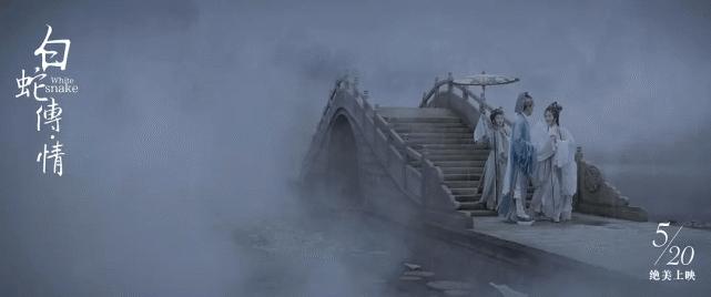 戏曲电影《白蛇传·情》,对于外国人来看就是一部魔幻电影?