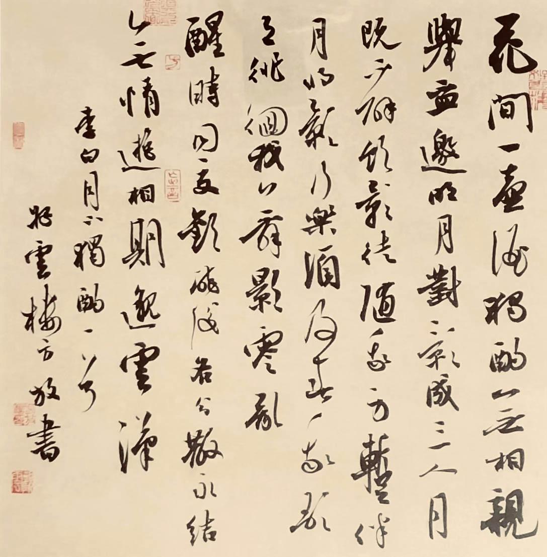 涵德颂华――庆祝清华110周年华诞校友艺术展开幕