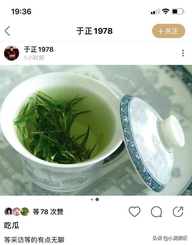 网友给赵露思的绿茶帽子,赵露思接了,于正:这出大戏真是够了