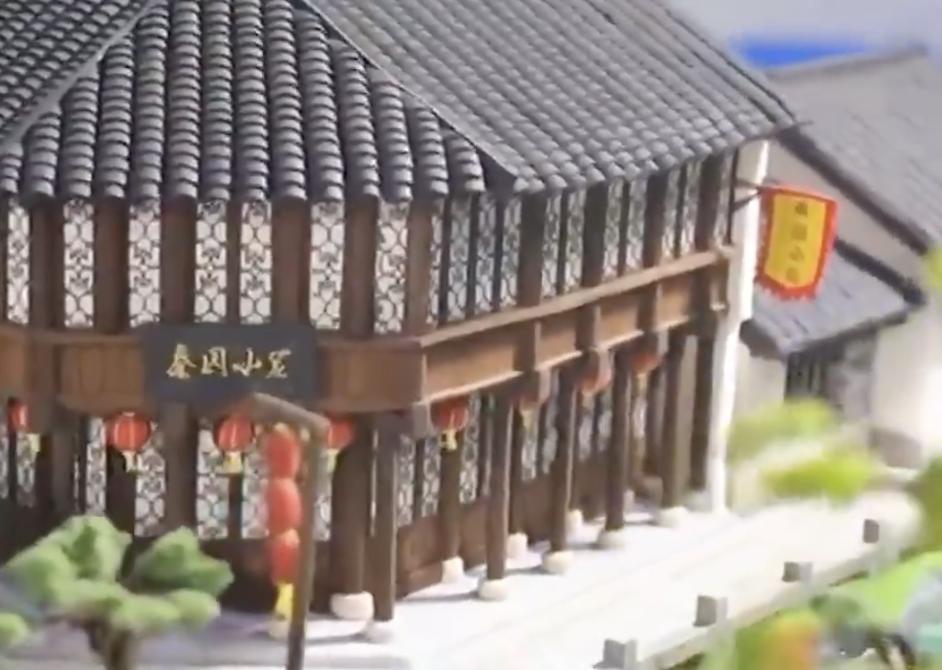 西点师用翻糖打造微缩版江南古镇 一个字就是甜