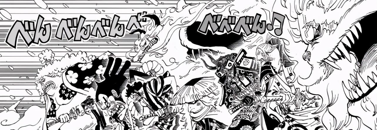 海賊王:和之國沒有確定對手的人,山治在閒逛,大和一直在逃跑
