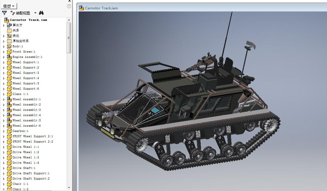 Carnotor Track履带坦克模型3D图纸 STP格式