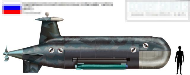 专门猎杀美国核潜艇!俄无人攻击潜艇名气不如核鱼雷,但战力强大