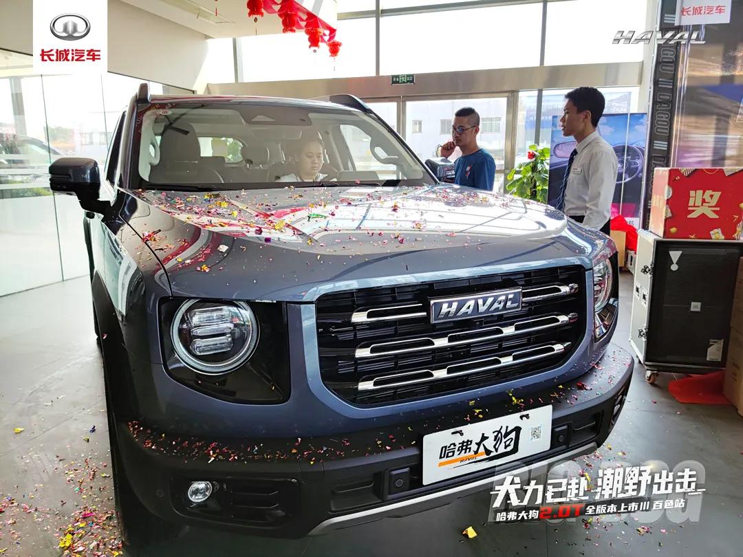 哈弗大狗2.0T全版本车型 百色地区正式上市