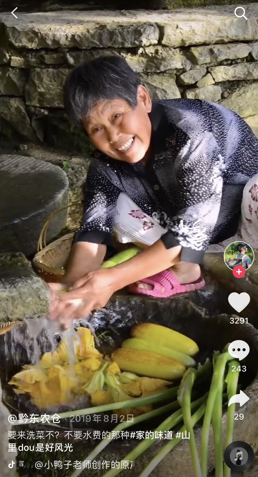 抖音贵州张金秀(黔东农仓)美食短视频:每个农村奶奶,灶台前都是李子柒