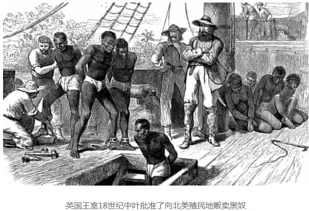 推倒雕像有用吗?俄媒暗示:擒贼先擒王,必须推翻创造奴隶制的人