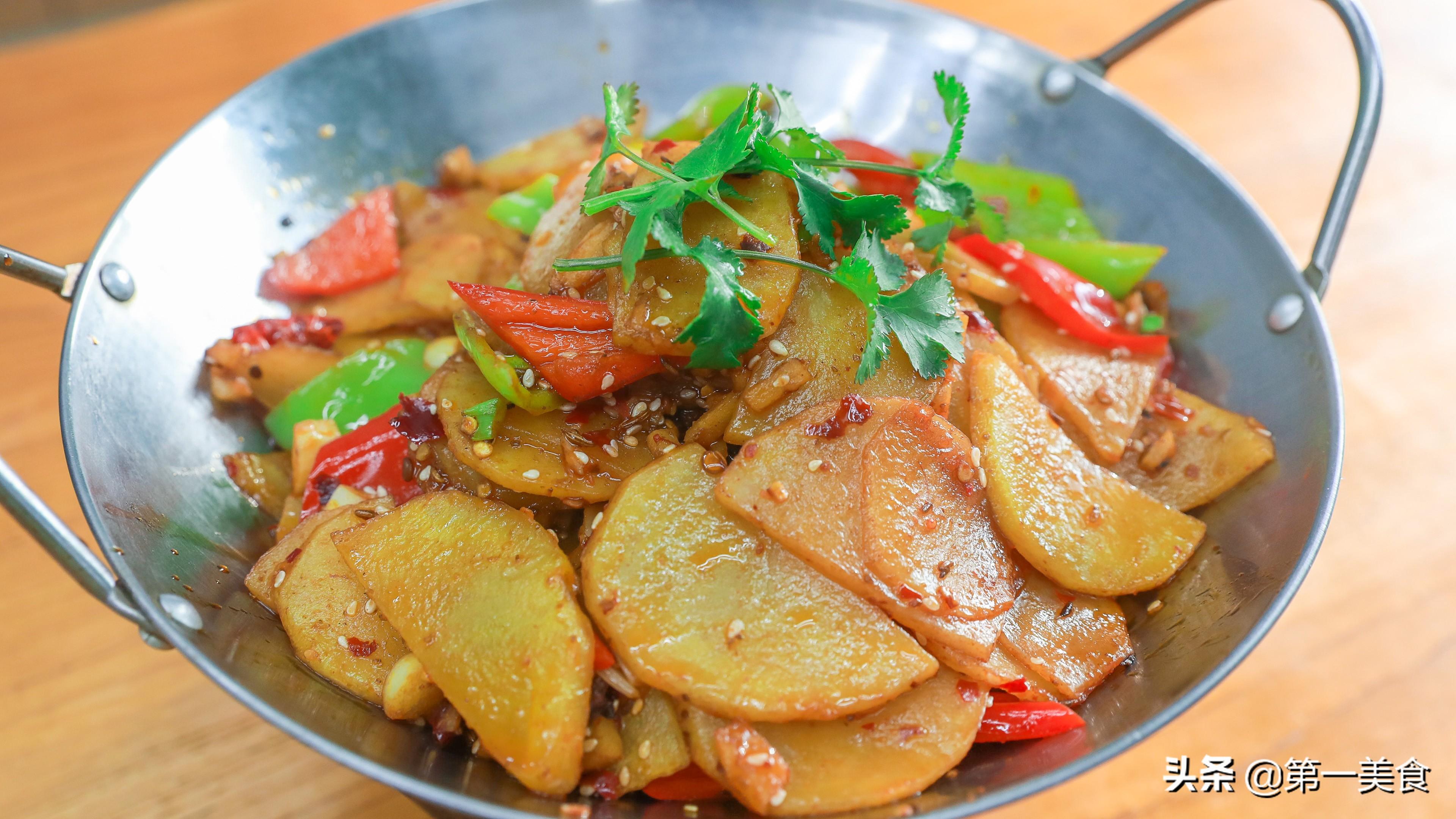 干锅土豆片家常做法 简单即美味