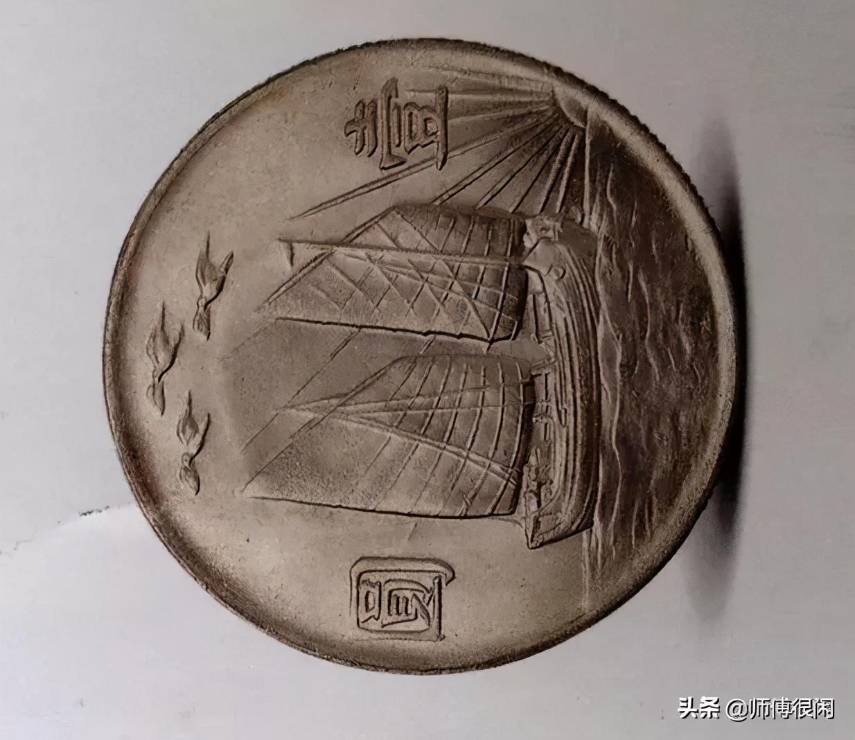 最简单又令人头疼的古钱币