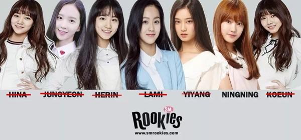 SM ROOKIES公开的女练习生仅剩一中国成员还在公司