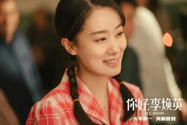 """张小斐一战成名!从冯巩""""爱女""""到贾玲""""妈妈"""",她用了5年时间"""