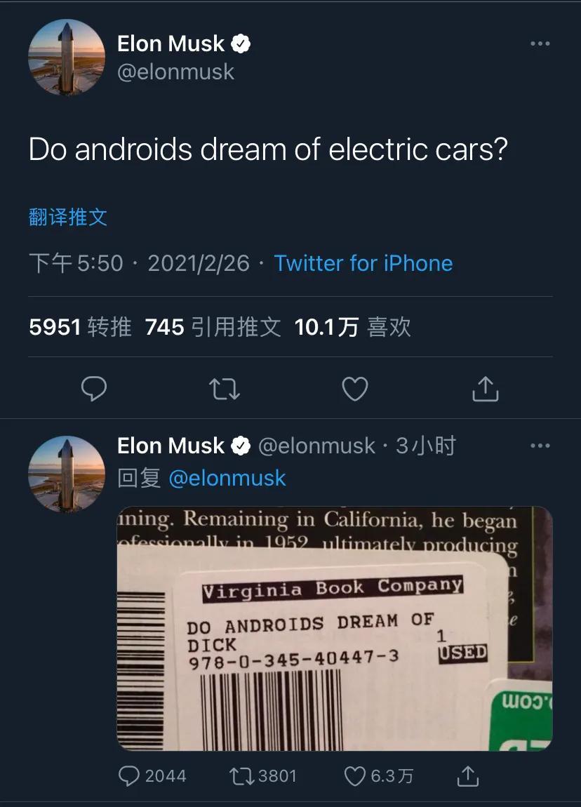 马斯克:听说安卓梦想造电动车?