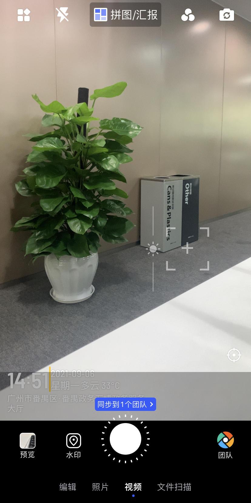 水印相机怎么用(水印相机如何退出程序)