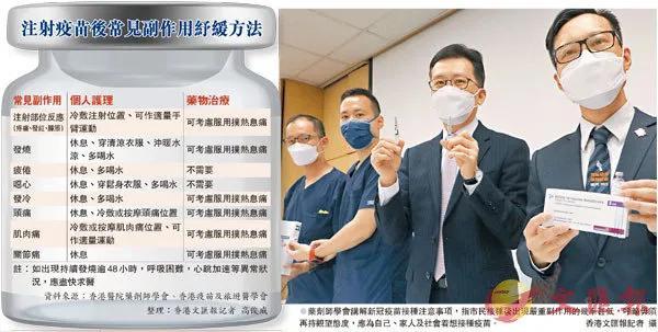 港澳简讯:黄丝所为?香港有人破坏新冠检测样