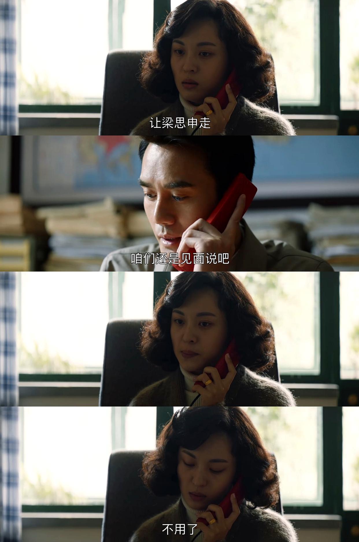 《大江大河2》大结局:两大细节证明,宋运辉与程开颜并没有离婚