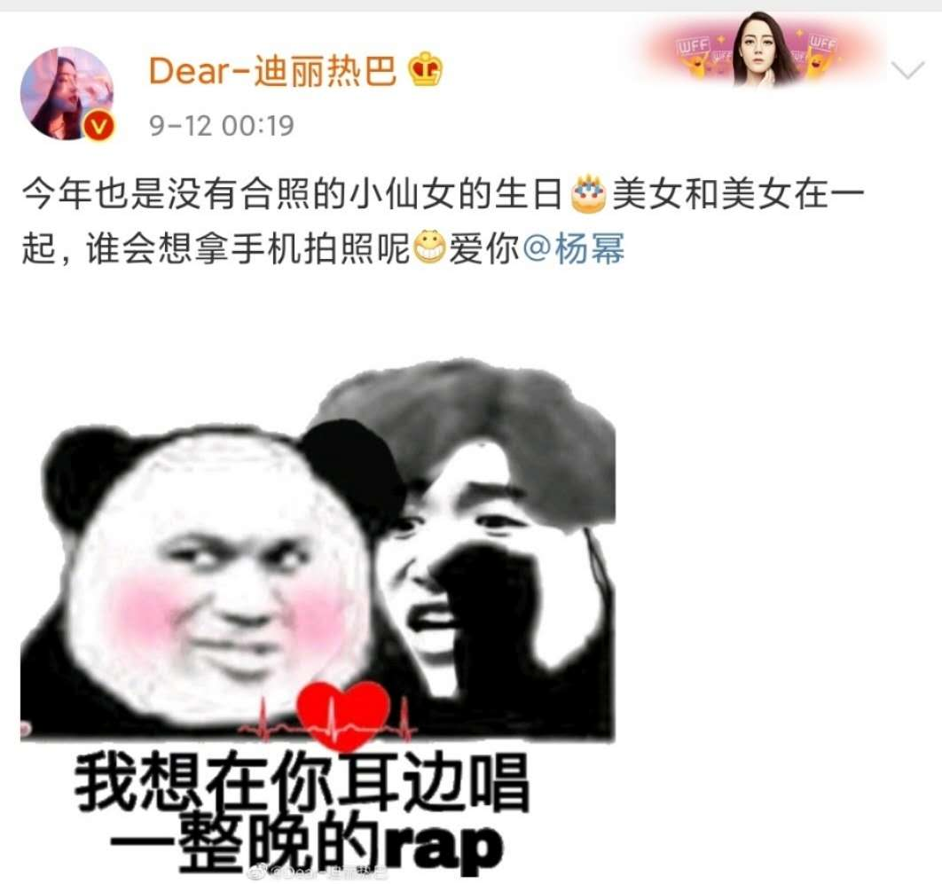 心疼热巴!迪丽热巴被逼向蔡徐坤道歉,无心之失还要被骂