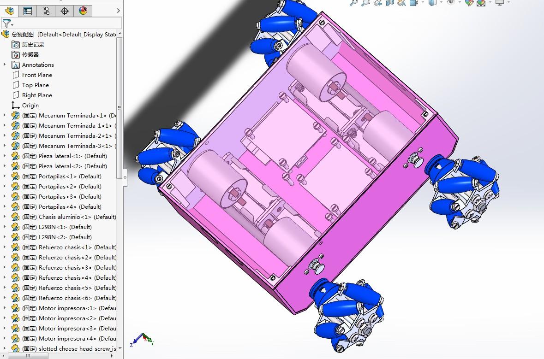 麦克纳姆轮(全向轮)四驱agv小车底盘3D图纸 Solidworks设计