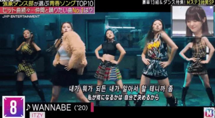 深受日本高中生喜爱的KPOP歌曲出榜;她为何在打歌节目险些落泪?