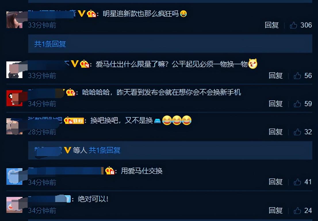 张智霖在线喊话老婆想换新手机,语气卑微,袁咏仪却置之不理?
