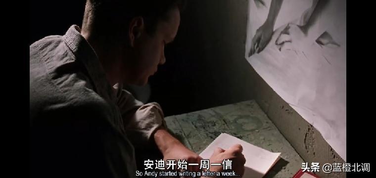看5遍《肖申克的救赎》,总结出6条人生真相,才发现被救赎的是他