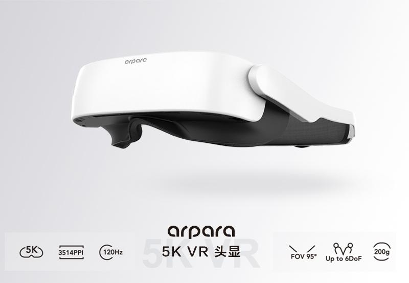 arpara 5K VR价格(arpara官方旗舰店)插图4