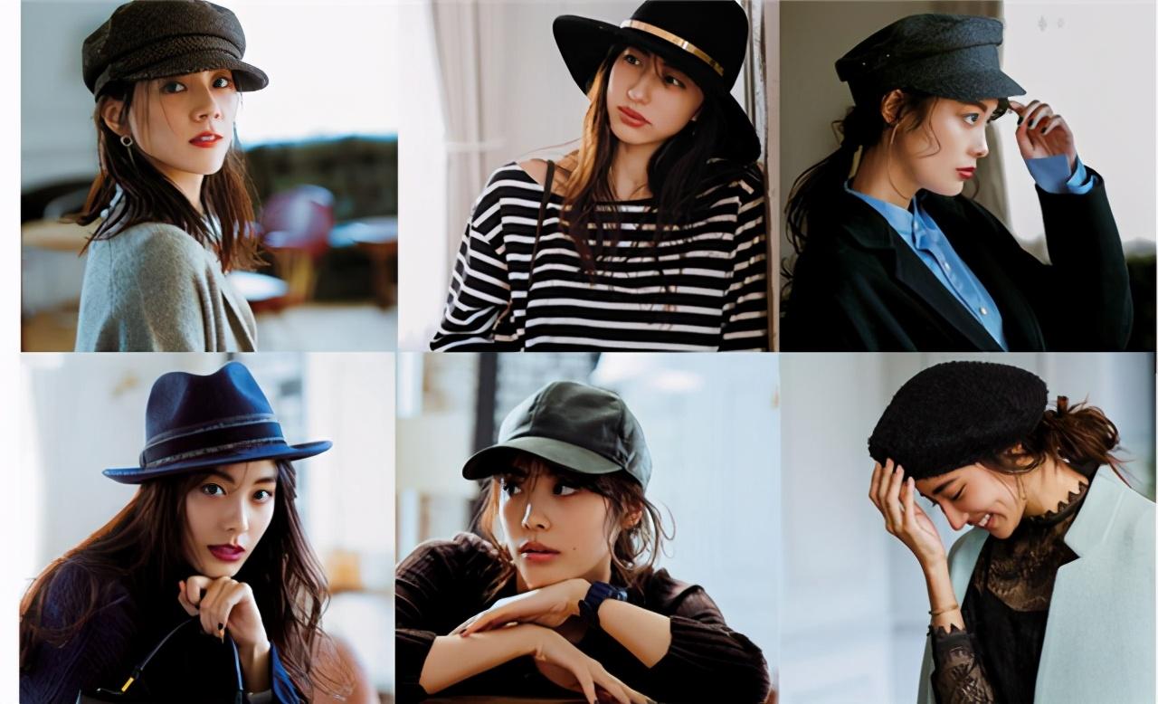 不懂帽子不要乱戴,日网搜集到戴帽子正确解析,有干货