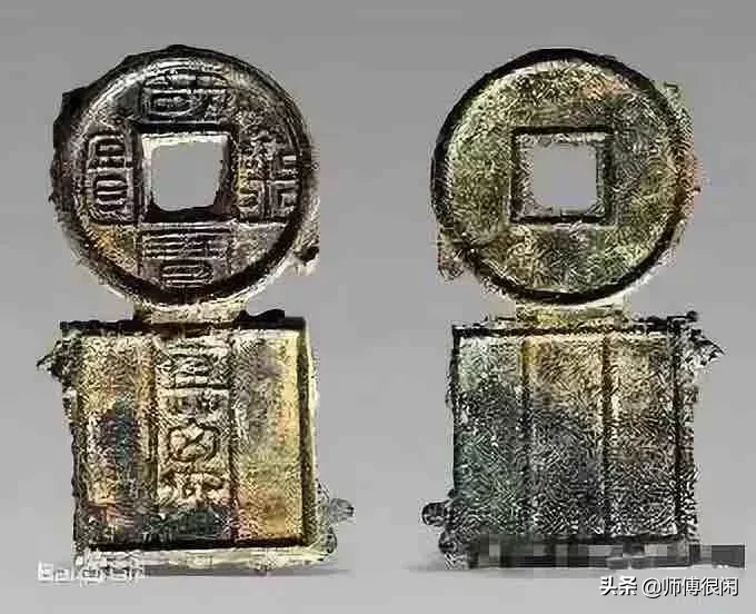 探秘!中国钱币之最,最值钱的竟被你忽略了