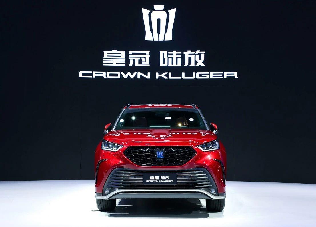 一汽丰田皇冠陆放7月3日预订开启,预计8月上市