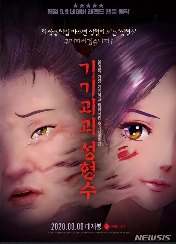韩国漫画如何动画化?《神之塔》等热播背后