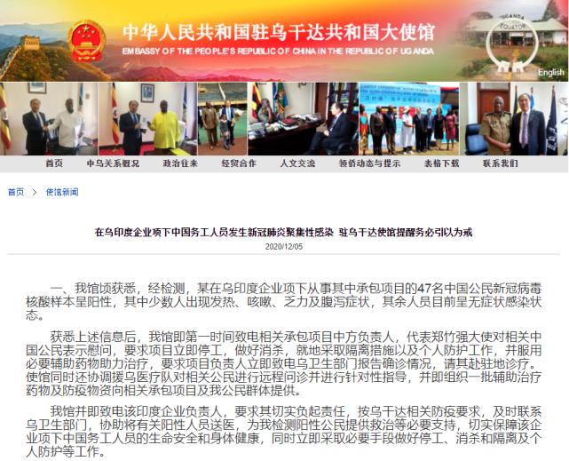 """绿媒造谣""""47名接种疫苗中国人感染新冠"""",打脸来了"""