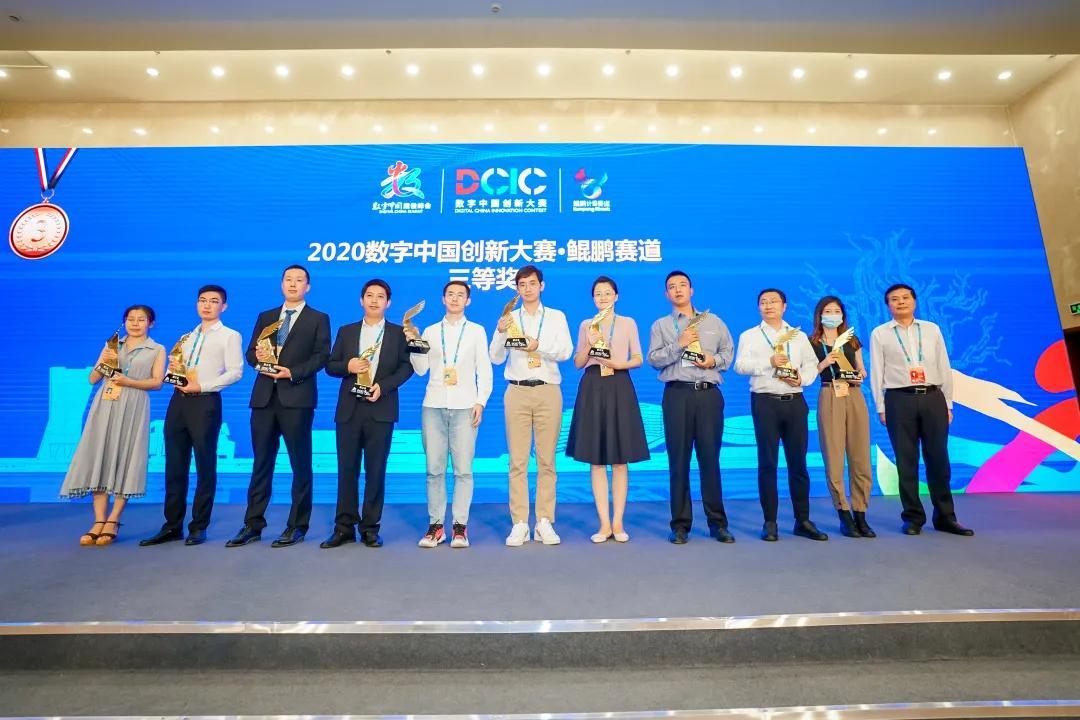 睿呈荣获数字中国创新大赛三大奖项