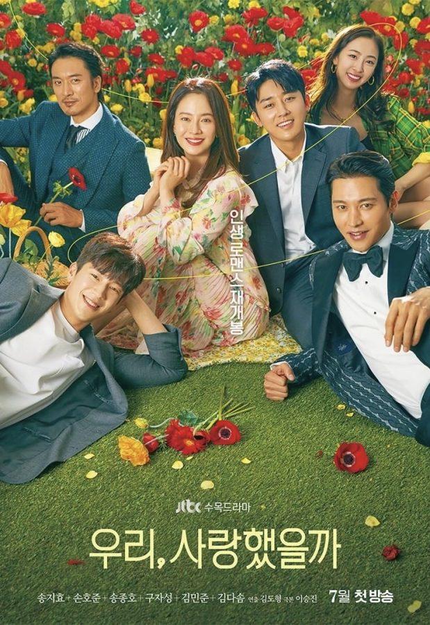 JTBC风光不再!盘点近期平均收视不到2%的韩剧清单