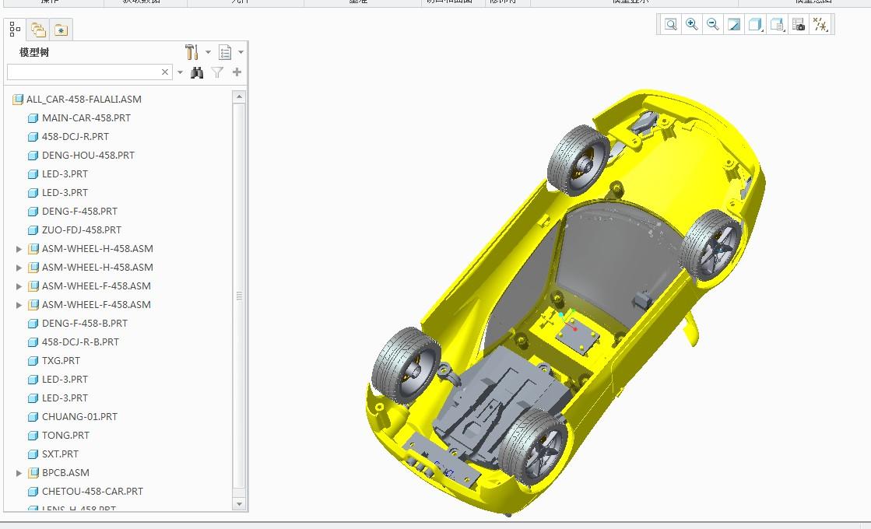 法拉利车壳3D模型图纸 CREO设计