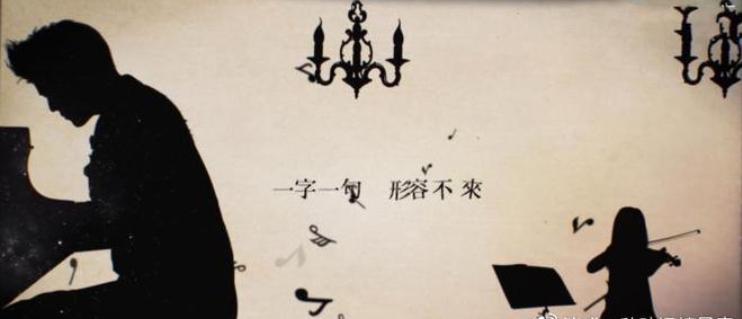周杰伦女儿手写英文书!字迹工整内容浪漫,天王曾晒女儿弹琴作画