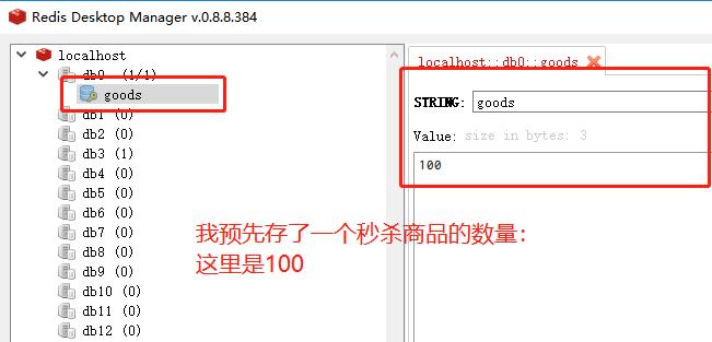 java为我们已经提供了各种锁,为什么还需要分布式锁?